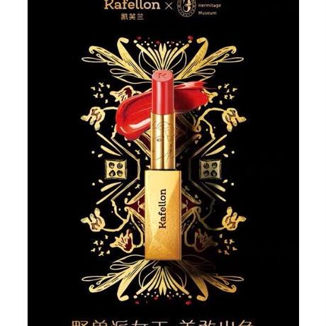 Kafellon × エルミタージュ美術館 コラボ・リップ