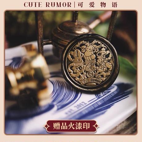 Cute Rumor  ★ グロスリップ・3本セット(灰色うさぎセット)《》【予約商品・10月以降の発送】