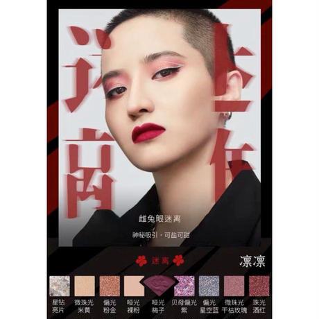 Colorkey × Mulan コラボ・アイシャドウ(全4種)