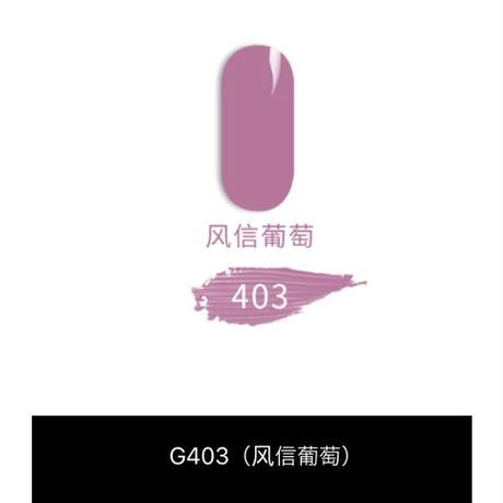 Elm & wapiti マニキュア(K・Gシリーズ)★