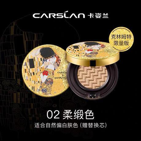 CARSLAN × Gustav Klimt コラボ・クッションファンデーション(全2種)
