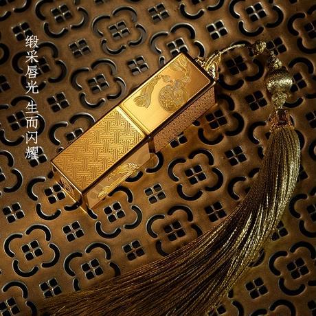 鶴禧覚色 × 故宮博物院 ★ コラボ・リップ(金管口紅・宝石红)《》