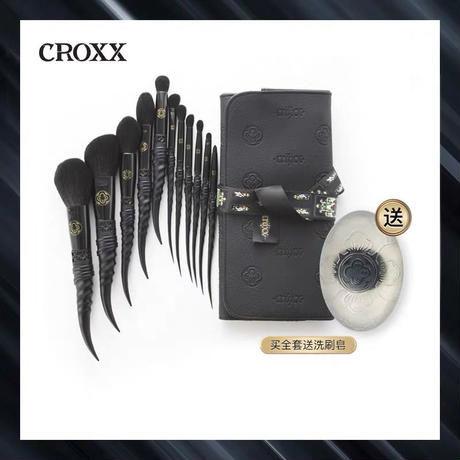 CROXX メイクブラシ(11本)収納ケース付
