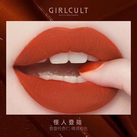 Girlcult  宇宙シリーズ・リップグロス(全5種)