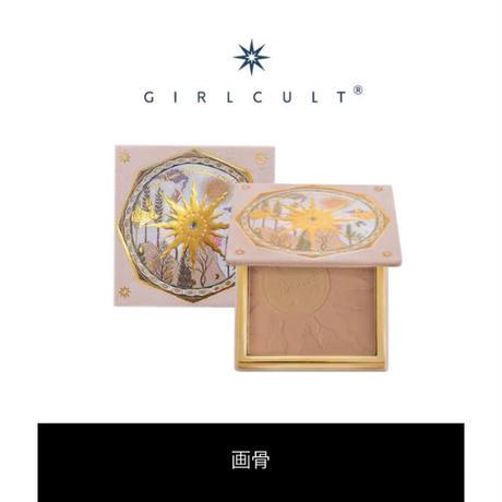 Girlcult  山海シリーズ・ブロンザー・シェーディング