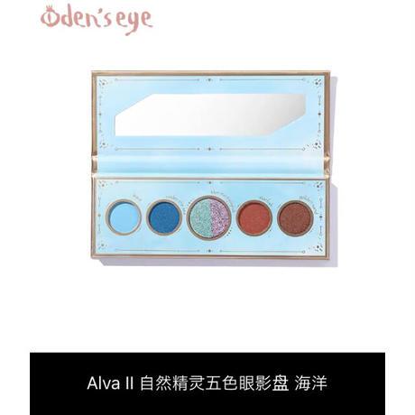 Oden's eye アイシャドウ(5色)