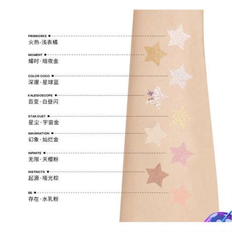 coconono × 中国火箭 コラボ・アイシャドウ