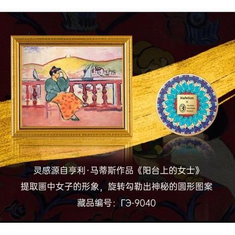 Kafellon × エルミタージュ美術館 コラボ・フェイスパウダー③