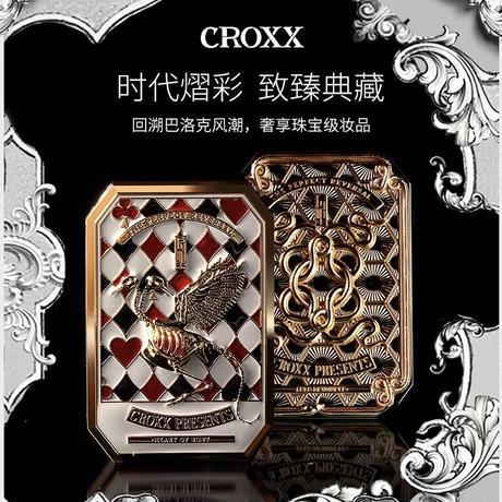 CROXX ★ 致臻回流・ハイライト&シェーディング《》