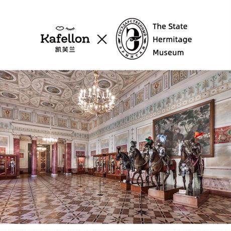 Kafellon × エルミタージュ美術館 コラボ・コスメセット