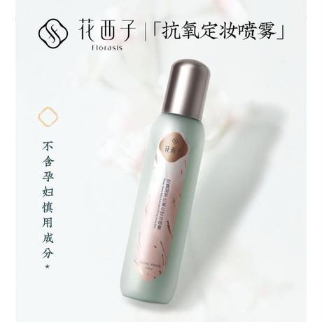 花西子 ミスト化粧水(抗氧化喷雾)★