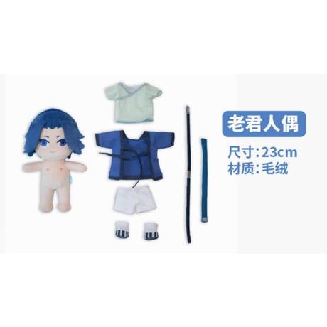 羅小黒戦記 ★ ぬいぐるみ(キャラクター)《角色娃娃》