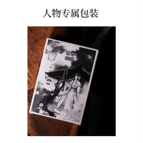魔道祖師 ★ 練り香水《檀香秘境·固体香膏》