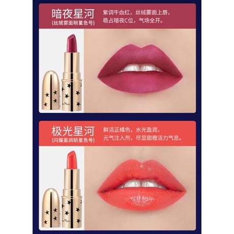 coconono × 中国火箭 コラボ・リップ(3本セット)