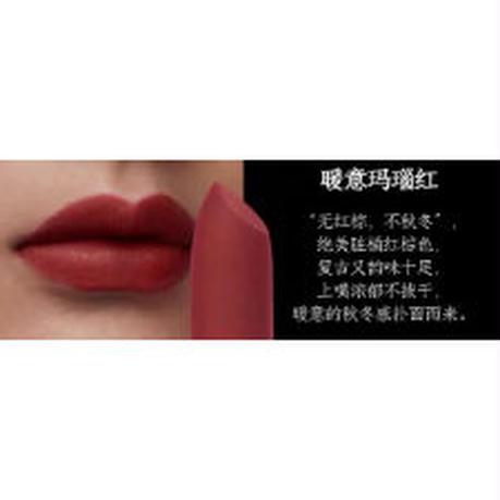 鶴禧覚色 × 故宮博物院 ★ コラボ・リップ《》