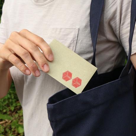越前和紙 / ポチ袋 お椀 1枚