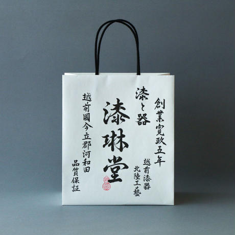 熨斗ラッピング  <紙袋付>
