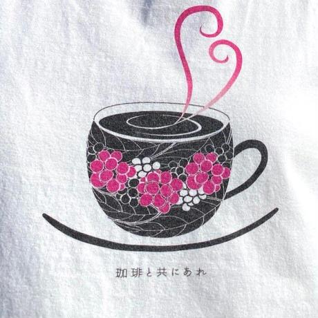 珈琲好きの人のためのTシャツ