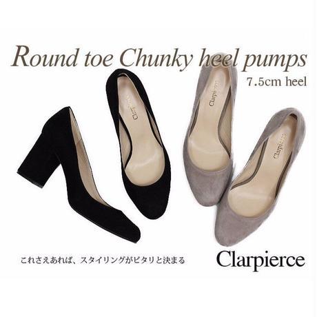 clarpierce クラーピアス スエード ラウンドトゥ チャンキーヒール パンプス  7.5cmヒール 送料無料