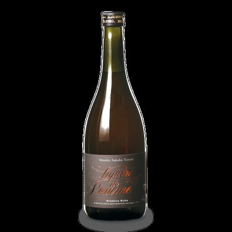 Liquore de pomme〈プルーンとりんごのリキュール〉