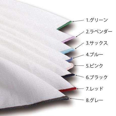 フォーマル用チーフ 麻(リネン) カラーパイピング FCF-2