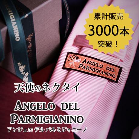 アンジェロ -「 愛が伝わる」天使のネクタイ 京都西陣産生地 シルクサテン ネイビーカラー AGS07