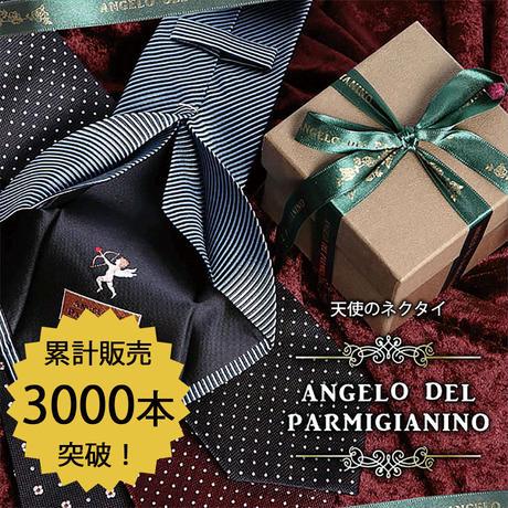 アンジェロ -「 愛が伝わる」天使のネクタイ 京都西陣産生地 セッテピエゲ AG13