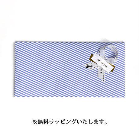 シャツお仕立券(綿100%生地オーダーシャツ3枚セット)GF-SH22000
