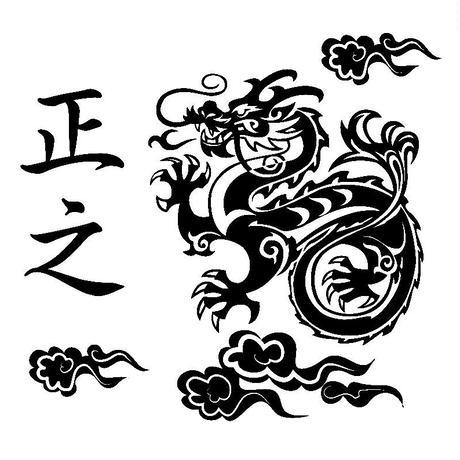 ビアジョッキ (ロックグラス等デザイン転用)