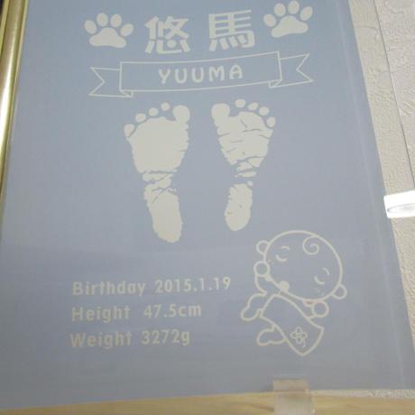 出産記念(手形・足形あり)  メモリー