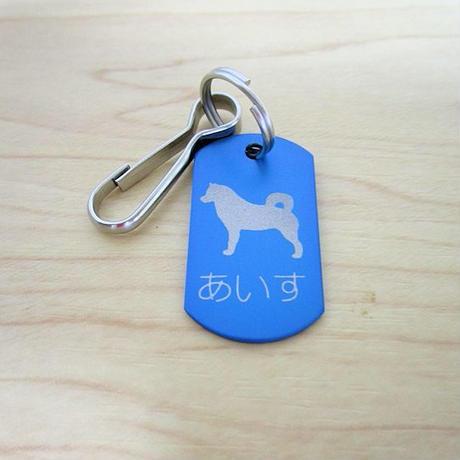 ドッグタグ(片面彫刻)ブルー