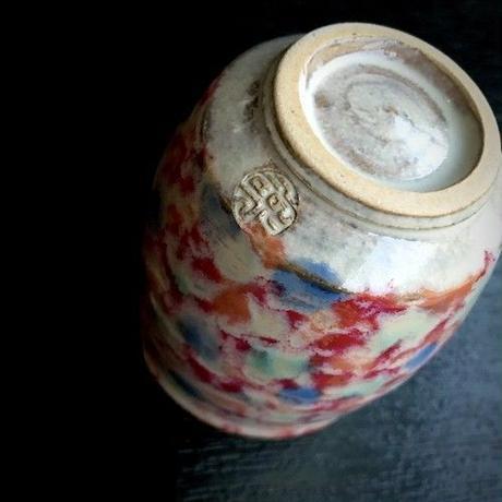 数量限定 彩 湯呑 陶器 萩焼 和食器 作家 和モダン