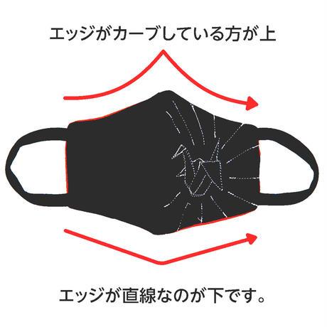 燐のガーゼマスク 白 ブランドロゴ