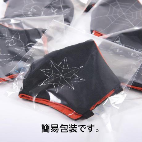 燐のガーゼマスク 折鶴