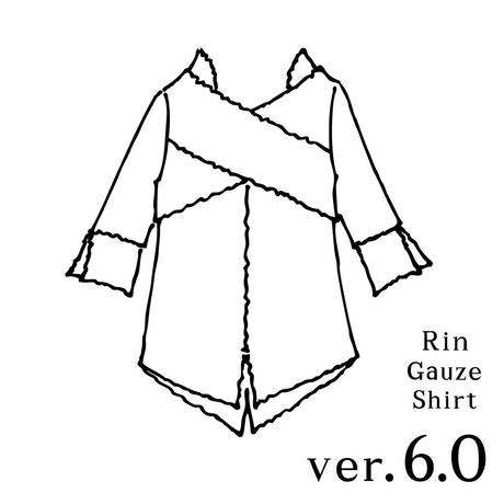 ガーゼシャツ ver6.0