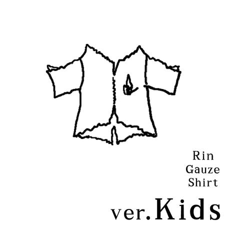 ガーゼシャツ Kids
