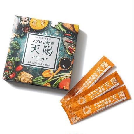 マクロビ酵素【天陽】1箱