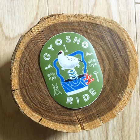 All  Weather Sticker  (ripa & 行商ライド)