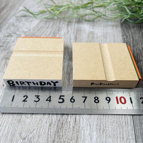 【BIRTHDAY】文字はんこ*ラバースタンプ12×50㎜
