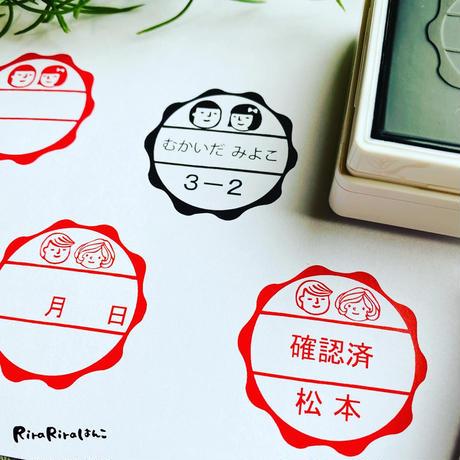【50mm角シャチハタOSMO】よいこの名札枠【赤インク】