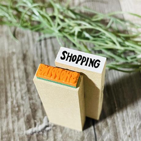 【SHOPPING(買い物)】英字スケジュール文字はんこ