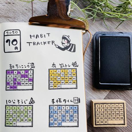 【Small】ハビットトラッカー(月間カレンダー)*ラバースタンプ(新台木)