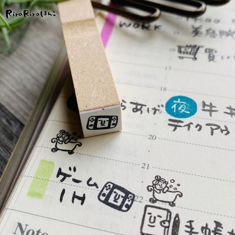 【ゲーム】スケジュールはんこ*10㎜角