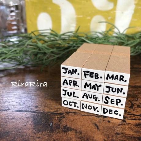 *次回入荷予定は3月中旬~下旬です*月〔month〕ハンコ12本セット☆ラバースタンプ
