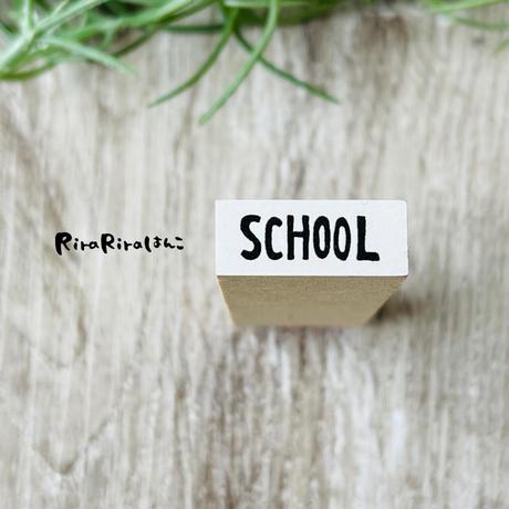 【SCHOOL】英字スケジュール文字はんこ*8㎜×20㎜*R549_o
