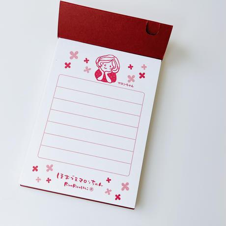 【メモ帳】ほおづえマロンちゃんメモ帳*100枚綴り