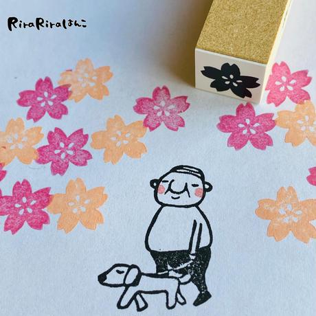 桜の花 15mm角*ラバースタンプ