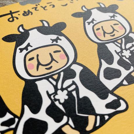 完売しました☆年賀状2021 【うし年!三つ指岩井係長】黄色(10枚入)