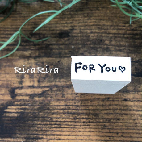 FOR YOU♡12㎜×28㎜*ラバースタンプ