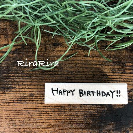 【受注生産品】HAPPY BIRTHDAY!!*ラバースタンプ※※※必ず単品でご購入ください※※※